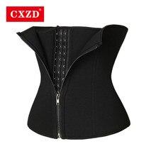 Cxzd s-ports espartilho cintura trainer dupla pressão cincher underbust corpo shaper shapewear espartilho emagrecimento cinto shaper