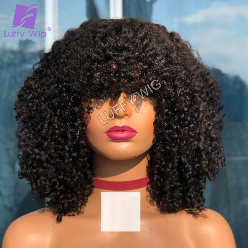 200 densidade afro kinky encaracolado peruca com franja completa máquina feita peruca superior do couro cabeludo remy brasileiro curto encaracolado perucas de cabelo humano luffywig