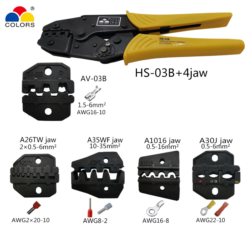 <font><b>HS</b></font>-<font><b>03B</b></font> 4Jaw Multitool Crimping Tools Pliers Jaws Mould Sets For Crimping Cap Terminals Ratchet Crimper Labor-saving Type image