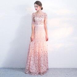 Elegant Evening Dresses Cheap Jewel Neck Half Long Sleeves A Line Zipper Back Prom Party Gowns Floor Length Robe De Soiree
