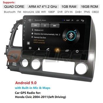 Quad Core Android 9.0 Fit HONDA CIVIC 2004 2005 2006 2007 - 2009 2010 2011 multimédia stéréo voiture lecteur DVD Navigation GPS Radio