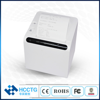 China Manufacturer Lan Usb Serial Port 80MM Bluetooth Wifi POS Thermal Receipt Printer POS80B|Printers|   -