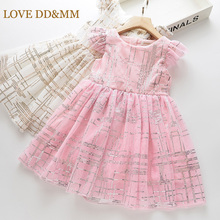 Платья для девочек LOVE DD & MM, летняя новая детская одежда 2020, простое градиентное Сетчатое платье принцессы без рукавов с блестками
