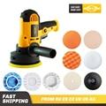 220 v 3500rpm carro elétrico polisher máquina 600 w máquina de polimento automático velocidade ajustável lixar depilação ferramentas acessórios do carro