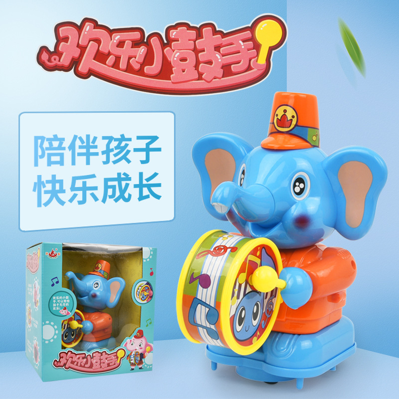 Feng Yuan Joy Side Drum Hand Happy Baby Elephant-Walking Cartoon Music Rattle Drum Children Baby Toys