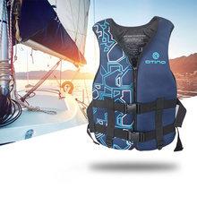 Взрослый водный спорт спасательный куртки лыжный Вейкборд плавания
