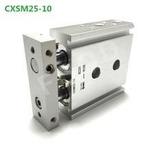 CXSM25 10 CXSM25 15 CXSM25 20 CXSM25 25 כפולה מוט צילינדר בסיסי סוג רכיב פנאומטי אוויר כלים סדרת CXSM