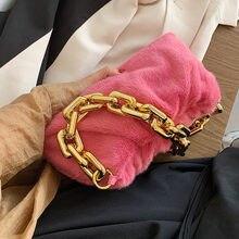 Толстая подмышечная сумка toyoosky на цепочке зимняя модная