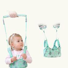 3d воздушная сетка детский ходунок ремень безопасности для малышей