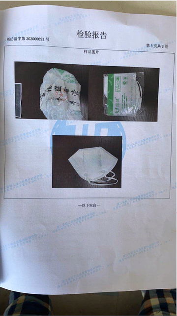10 pcs n95 KN95 Mask 5 Layer Flu Anti dust Anti-fog N95 Protective Masks ffp2 Respirator Mask PM2.5 Safety Same As KF94 FFP3 4