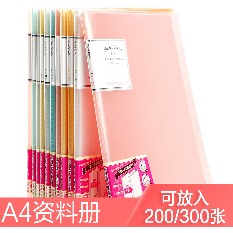 KOKUYO WSG-CBCN Pastel Cookie Clear Book A4 10/20/30/40 Pocket File Folder Document Bag Maximum Capacity 200/300 Sheets