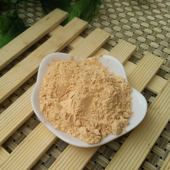 Pure carrot powder 500g premium carrot extract, antioxidant supplement, ISO and GMP