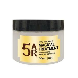 5 Seconds Damage Hair Repair C