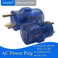 JORINDO TT-30P до 14-50R 3 зубец 30 Ампер штекер до 50 Ампер женский Генератор адаптер генератор мощность шнур запирающий штекер