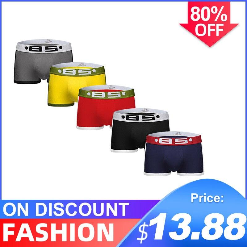5Pcs/lot CMENIN Low Waist Cotton Print Soft Underwear Mens Boxer Homme Men's Underwear Boxer Men Undeware Boxers Gay BS40