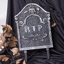 1pc Plastic RipTombstone Halloween Decoration Party Supplies Funny Decorations High-quality