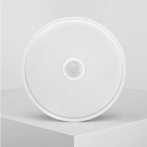 Image 2 - [HOT] Xiao mi mi jia yeeligh t Sensore di Led a Soffitto mi ni del corpo umano/Motion Sensore di luce mi ni smart motion notte mi luce per La Casa