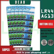 50 sztuk DEAH 1.55V AG13 LR44 alkaliczna bateria moneta AG 13 LR44W LR1154 SR44 A76 357A 303 357 baterie guzikowe do zegarków zabawki