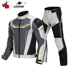 Мужская мотоциклетная куртка lyschy защитное снаряжение для
