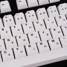 PBT 135 Tasti Cherry Profilo DYE Sub Giapponese Keycap Minimalista Tema Bianco Minimalista Stile Adatto Per Tastiera Meccanica