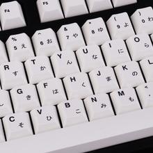 PBT 135 키 체리 프로파일 염료 하위 일본어 키 캡 미니멀리스트 흰색 테마 미니멀 스타일 기계식 키보드에 적합
