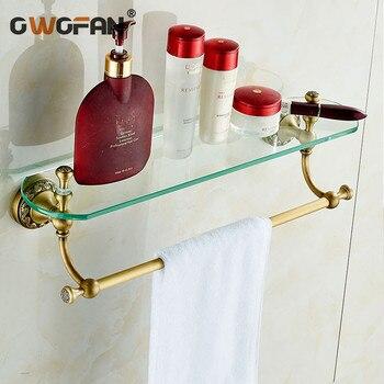 Antique Gold Glass Double Towel Racks Bathroom Shelve Carved Accessories Towel Bar Wall Mounted Towel Rail Bath Hanger DG-8315F