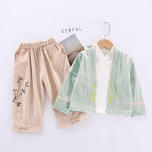 Fashion Cardigan Three-piece Baby Set In National Customs Autumn Suit
