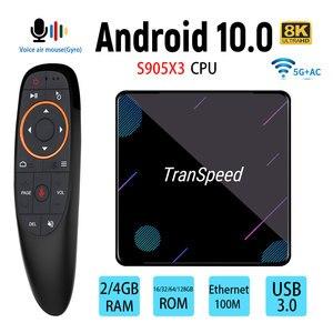 Image 1 - X3 Plus Amlogic S905X3 أندرويد 10.0 صندوق التلفزيون 4GB 32G 64G 128G 100M واي فاي 4K 8K بلوتوث مساعد صوت مجموعة صندوق