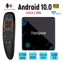 X3 Plus Amlogic S905X3 Android 10.0 TV Box 4GB 32G 64G 128G 100M wifi 4K 8K Bluetooth Voice Assistant Set Top Box