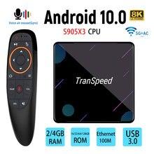 X3 plus amlogic s905x3 android 10.0 caixa de tv 4gb 32g 64g 128g 100m wifi 4k 8k bluetooth voz assistente conjunto caixa superior