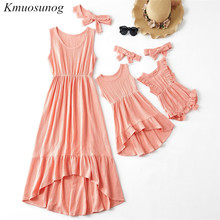 Autumn Family Matching Clothes Coral Color Irregular Length Dress Mom and Daughter Mommy me clothes C0517