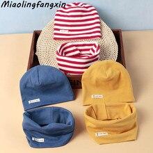Осенне-зимний Хлопковый вязаный детский комплект из 2 предметов, шапка с воротником для мальчиков и девочек, Одноцветный шарф, шапка, комплект из 2 предметов