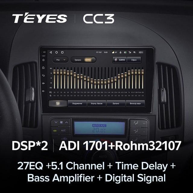 TEYES CC3 Штатная магнитола For Хендай Ай 30 FD For Hyundai i30 1 FD 2007 - 2012 до 8-ЯДЕР, до 6 + 128ГБ 27EQ + DSP carplay автомагнитола 2 DIN DVD GPS android 10 мультимедиа автомобиля головное устройство 5