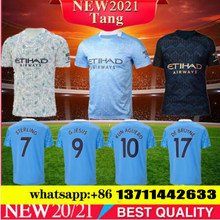Calidad tailandés 2021 FC manchester de fútbol de la ciudad de jersey de KUN Agüero DEBRUYNE G Camiseta de fútbol de Jesús para