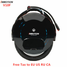 Purchase Original INMOTION V10F Self Balancing Electric Scooter 2000W Build-in Handle Unicycle Hoverboard With Decorative Lamps Longboard deliver