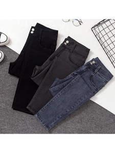 Women Jeans Skinny Black Autumn High-Waist Femme Pants Fashion Feet Thin Section Korea