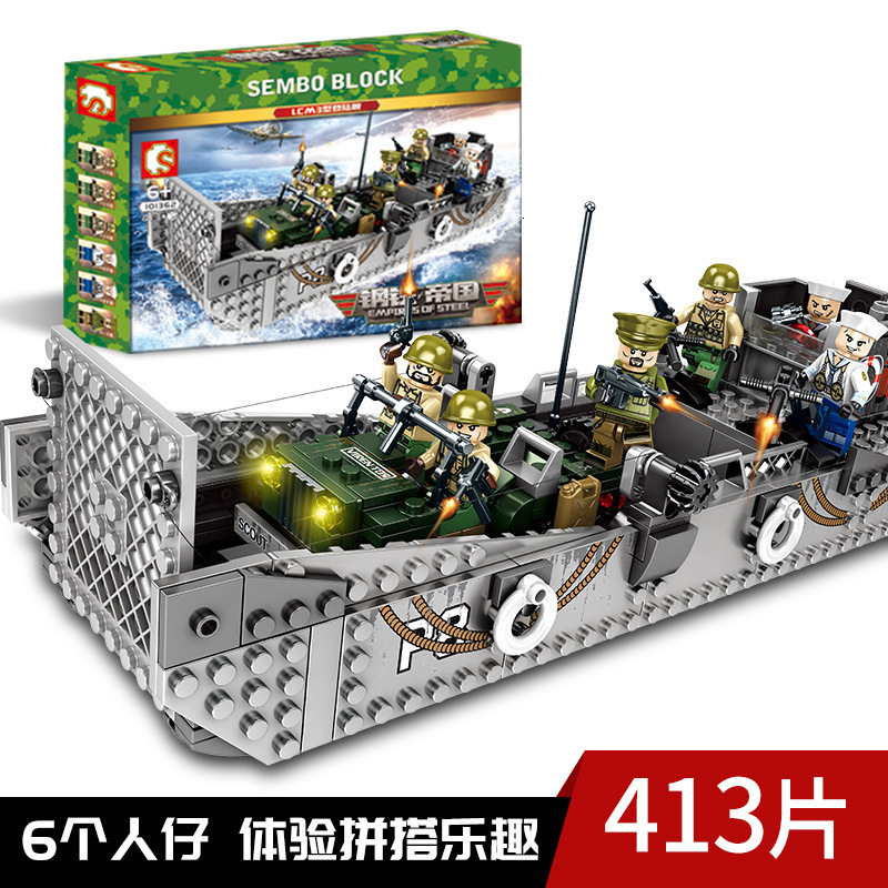 Building Block Steel Empire Type Landing Craft Compatible Happy Tall Boy Spelling Insert Building Block <font><b>101362</b></font> image