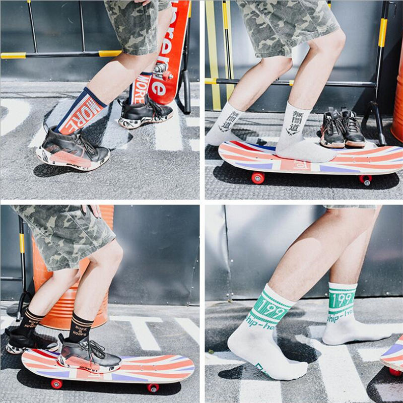 5 Pairs Men Socks Cotton Classical Casual Socks Winter Excellent Quality Breathable Male Tide Socks Male Hip Hop Wind Mid Sock