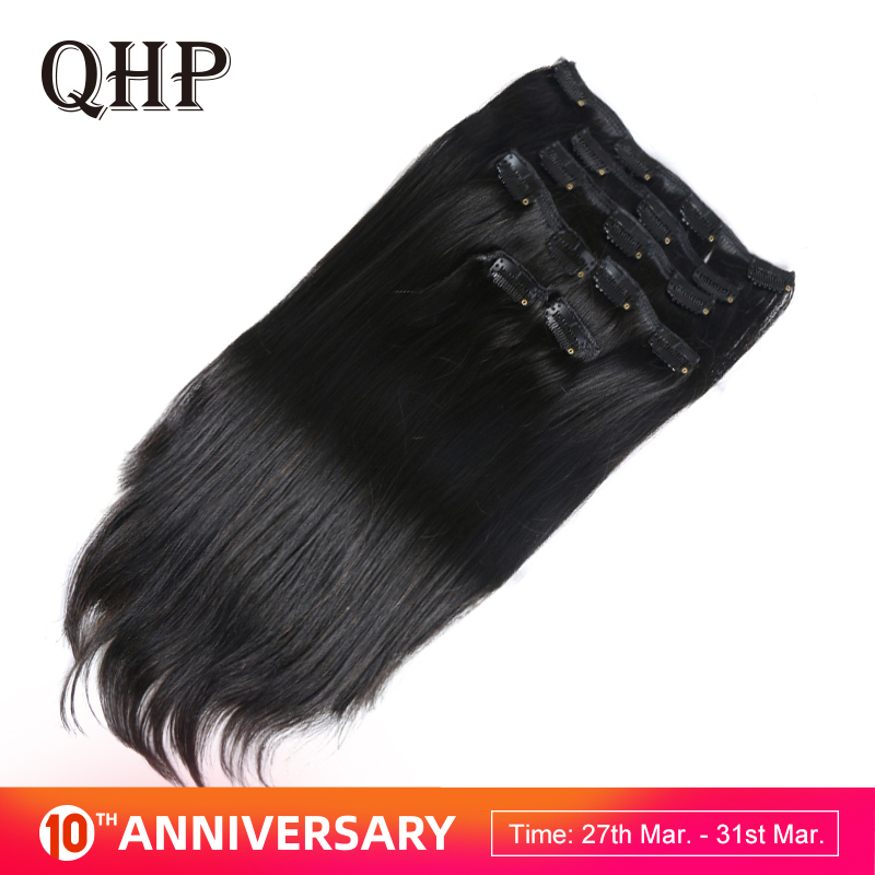 120G Clip In Human Hair Extensions Brazilian Remy Straight Hair #1 #1B #4 #8 #613 #27 12inch-24inch 7PC/Set Full Head