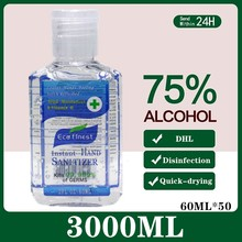 3000ML Soothing Hand Gel Clean Portable 75% Alcohol Sanitizer Moisturizing Disposable Antibacterial DHL