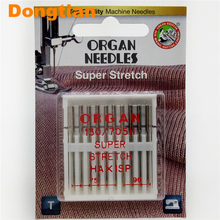 Sewing-Machine-Needle Organ Domestic Sports-Fabric Super-Stretch-Hax1sp for Latex Lycra