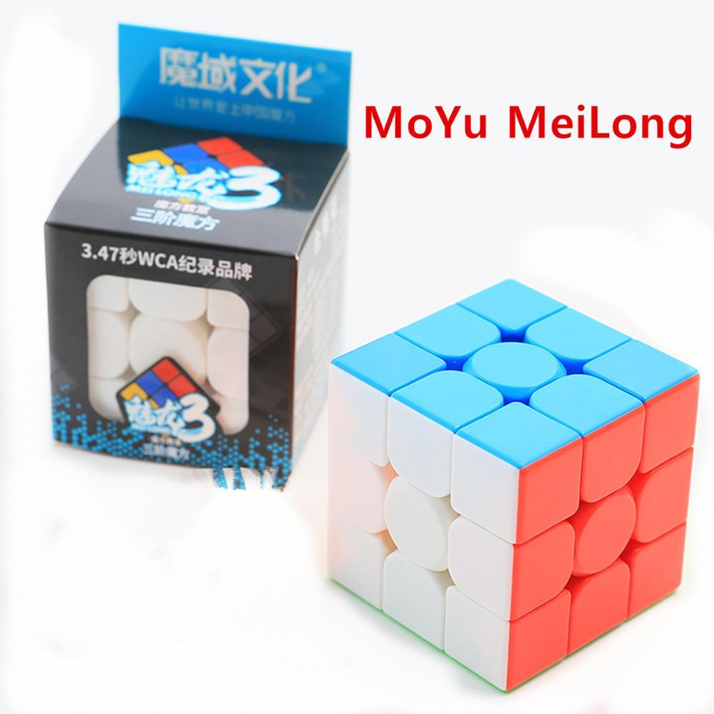 stickerless Zauberwürfel Speedcube Magic Cube Würfel MoYu Meilong 2x2