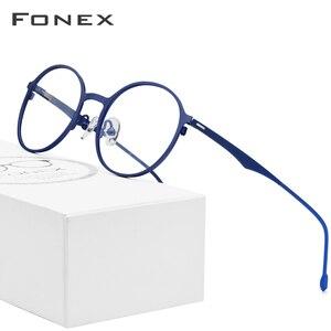 Image 1 - ラウンド処方メガネ、超軽量のチタン合金近視メガネフレーム、韓国スタイル無ねじ処方メガネ、男女共用 8821