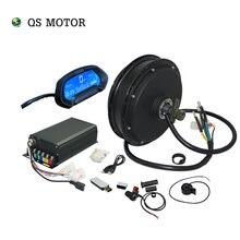 Qs мотор 205 50h v3ti 3000 Вт 48 72 в 90 макс 80 км/ч электрическая