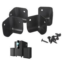 4 Pz/lotto AMP Angolo Amplificatore Altoparlante Mobile Ad Angolo Suono Box Protector 2 Fori