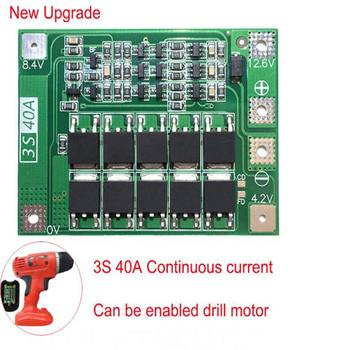 2S 20A/ 3S 40A/ 4S 40A 7.4V-16.8V 18650 Lithium Battery Protection Board BMS Standard Balance