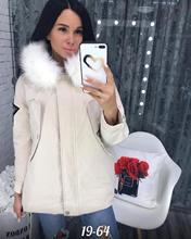 Women Fashion White Fur Hooded Cotton Coat Women Jacket Pocket Casual Zipper Pure Color Warm Jacket Women Winter New zipper up pocket color block hooded jacket