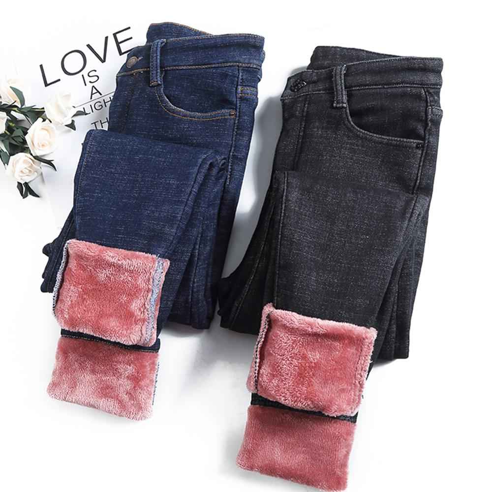 Fashion Winter Warm Jeans Woman New High Waist Casual Velvet Ladies Trousers Female Denim Jeans For Women Pants Plus Size