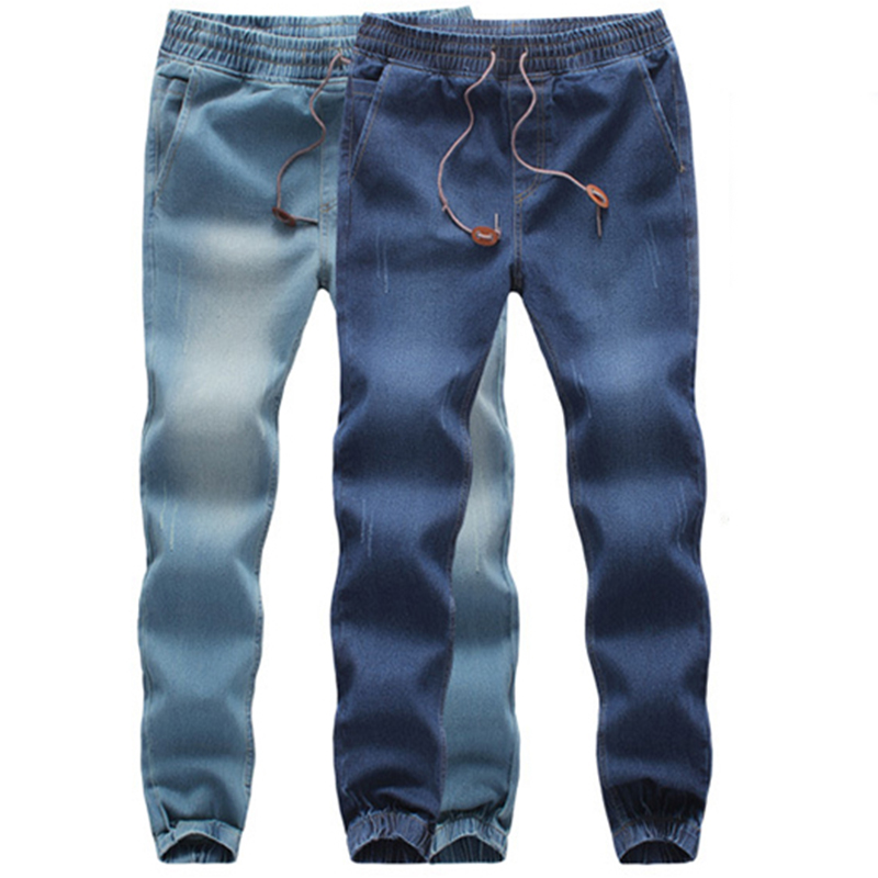 Men's Jeans Plus Size Stretch Loose Tapered Harem Jeans Cotton Breathable Bondage Feet Jeans