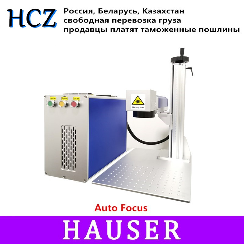 Free shipping HCZ Auto focusfiber <font><b>laser</b></font> marking machine <font><b>30W</b></font> <font><b>CNC</b></font> Split mini <font><b>laser</b></font> marking machine for metal gold ring image